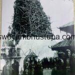 2021 A.D ( B.S 2078 ) marks the 100years of the 14th renovation of  Swoyambhu Mahachaitya.